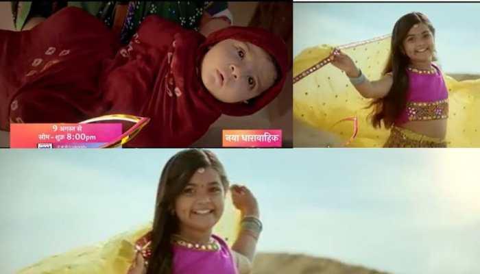 Balika Vadhu 2 trailer: New Anandi revealed, other deets inside!