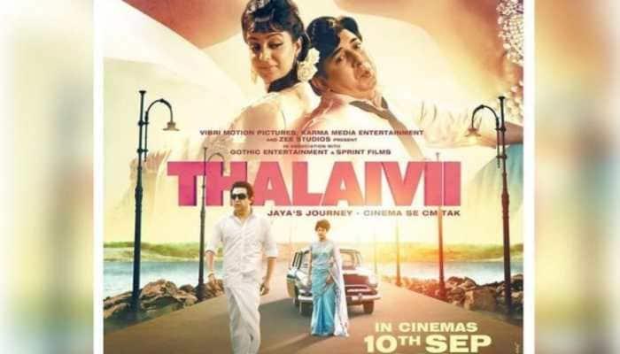 Teri Aankhon Mein teaser: Kangana Ranaut's song from Thalaivii sheds light on Jayalalithaa and MGR's unspoken love!