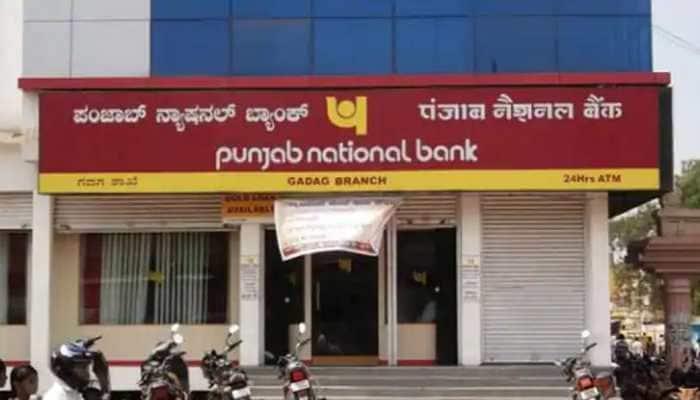 Bad news for Punjab National Bank customers! Savings account interest rates slashed