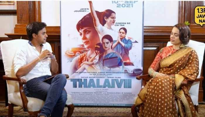 Kangana Ranaut says she doesn't plan to join politics 'just now'