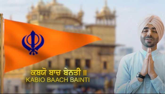 'Chaupai Sahib' sung by Aparshakti Khurana out on YouTube - Watch