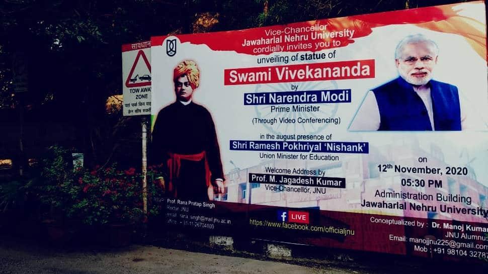PM Modi, Swami Vivekananda